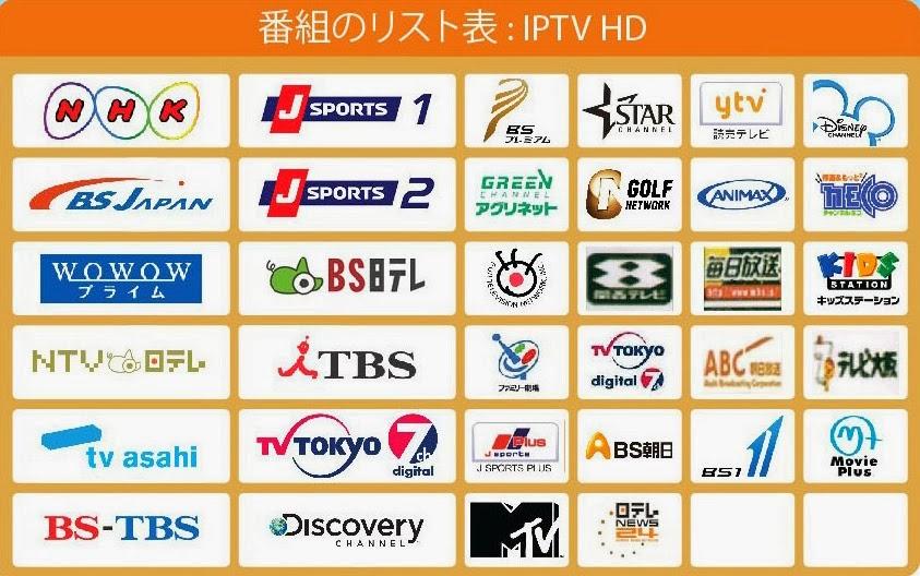 TRUYỀN HÌNH IPTV NHẬT BẢN - HD