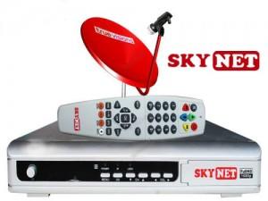 skynet_set